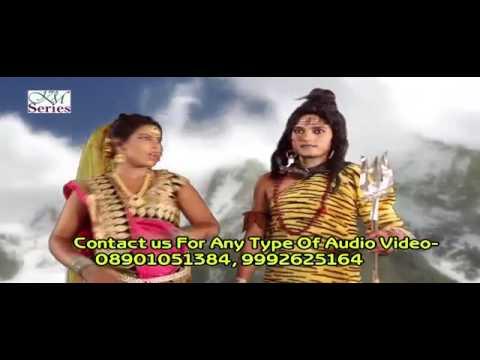 bhangiya Pishe Me Bhola Hoe Badi Late    actor  Vikram Pandit