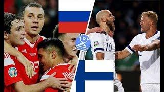Сборная России против Финляндии! Обзор противника на Евро-2020!
