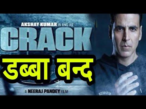 Aksahy Kumar's Crack, neeraj pandey Akshay kumar की धमाकेदार फिल्म डब्बा बन्द CRACK
