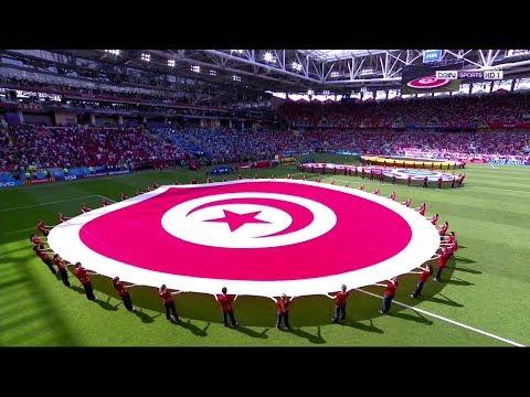 """Hymne National de la Tunisie : """"Humat Al Hima"""" (Défenseurs de la Patrie)"""