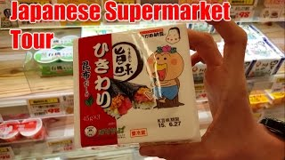 Japanese Supermarket Tour