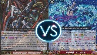 Vanguard TH Link Joker Chaos VS Genesis Fenrir (NEW G-BT08)