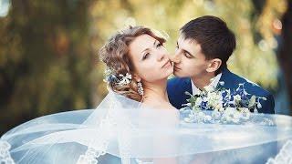 Екатерина и Руслан  Свадебный клип ( слайд-шоу)