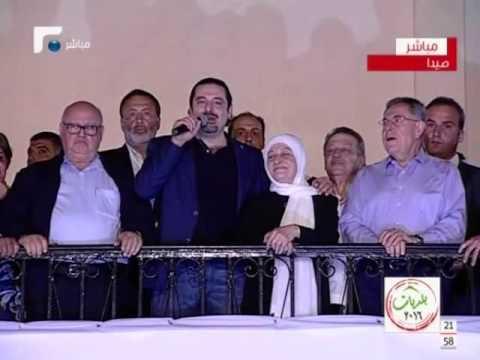الرئيس الحريري وصل الى صيدا ليشارك أهلها فرحة الانتصار