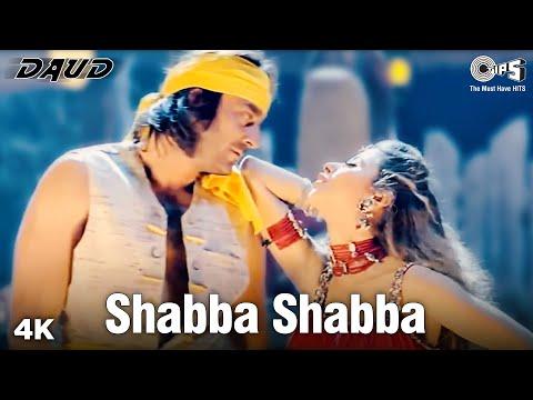 Shabba Shabba Hai Rabba - Video Song | Daud | AR Rahman | Sanjay Dutt & Urmila
