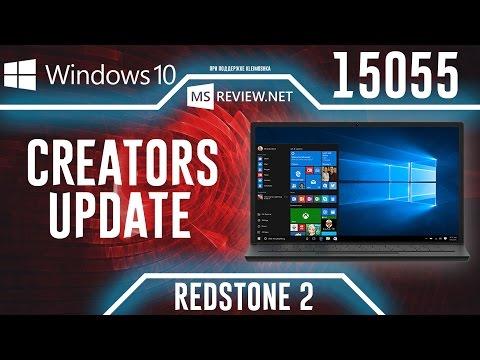 Windows 10 Build 15055 – Реклама в Проводнике, Картинка в картинке, Microsoft Edge