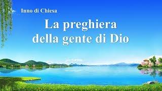 Canto di lode - La preghiera della gente di Dio