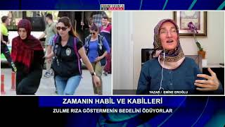 Hırsızlar Dışarı Masumlar İçeride   Erkam Tufan'la 30 Dakika   Emine Eroğlu