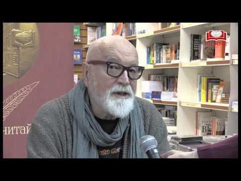 Ираклий Квирикадзе в Главном книжном