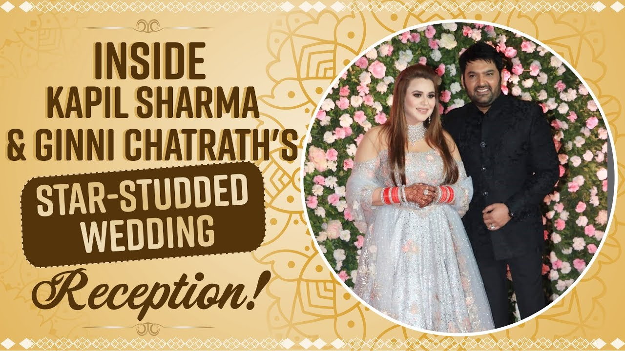 Kapil Sharma and Ginni Chatrath's Reception: All about the star-studded reception!