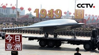 《今日亚洲》 20191003| CCTV中文国际