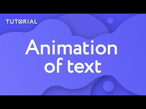 How to ANIMATE
