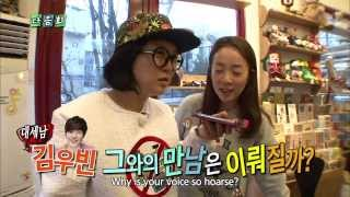 The Human Condition | 인간의 조건 : Living without Chemical Products, part 2 (2014.03.01)