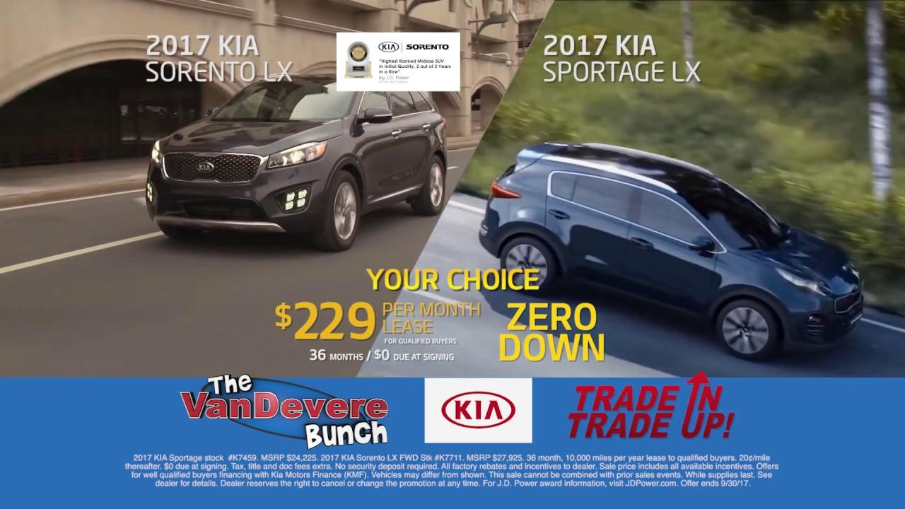 Vandevere Kia Akron Ohio Commercial Trade In 2017
