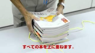 0911すぱいす「生活に役立つ結び方 ~雑誌・本編~」 thumbnail