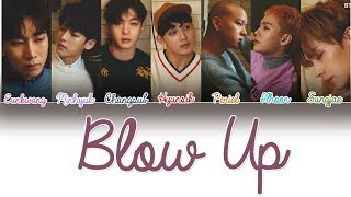 BTOB (비투비) - 신바람 (BLOW UP)) Lyrics (Color Coded/ENG/ROM/HAN)