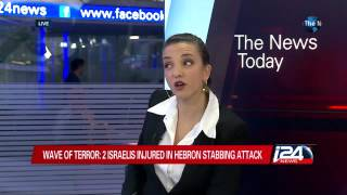 Israel: In third month, wave of terror shows no sign of abating