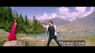 """Timi Nabhaye"" New Song of Nepali Movie ""Thamel.com"" HD"