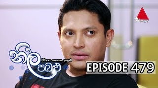 Neela Pabalu - Episode 479 | 12th March 2020 | Sirasa TV Thumbnail