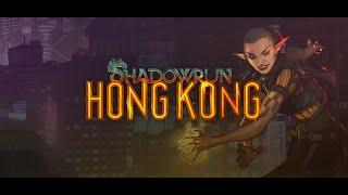 Shadowrun: Hong Kong Trailer