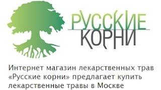 видео Сборы трав купить / Мариславна
