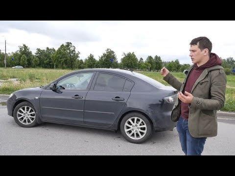 Мазда 3 ( Mazda 3) Идеал за 300 тысяч