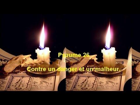 Psaume 26-en hébreu chanté et phonétique. contre un danger et un malheur.
