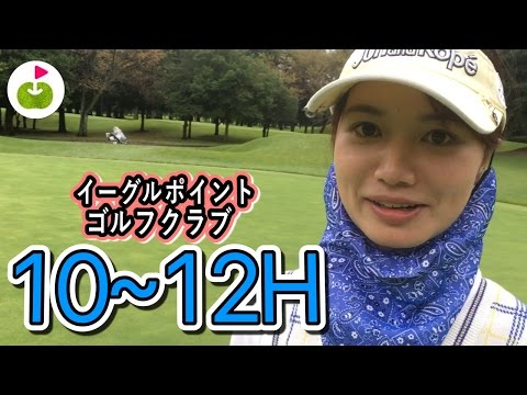 気分一新!青いゴルフウェア。【イーグルポイントゴルフクラブ】 [H10-12 ] 三枝こころ