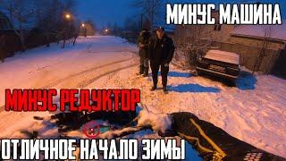 Первый снег... ДОДРИФТИЛСЯ БЛИН ПО ГОРОДУ...