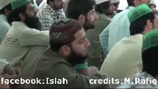 Prof Israr Hussain Moavia sb (2maafi mango,maaf kero)
