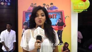 Reshma At Masala Movie Audio Launch