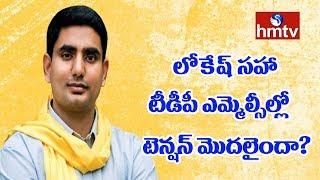 టీడీపీ మండలి వ్యూహం మండలికే ఎసరు తెచ్చిందా? | Political Circle | hmtv Telugu News