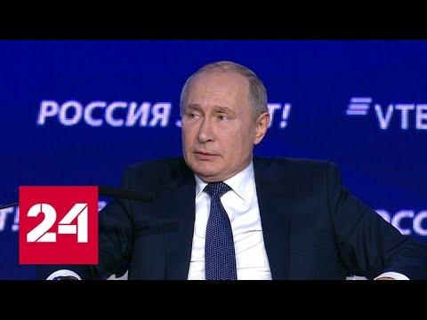 В ногу себе выстрелили, и все: Путин поначалу испытал тревогу от введения санкций - Россия 24