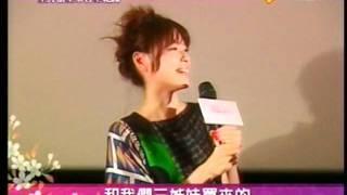 2011.11.16 緯來日本台放送.