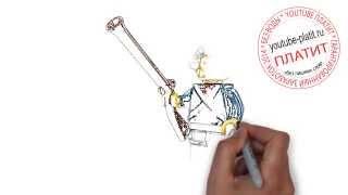 Смотреть видео как нарисовать лего человека карандашом(ЛЕГО. Как правильно нарисовать человека лего героя поэтапно. На самом деле легко http://youtu.be/XdpO1V6A63w Однако..., 2014-09-05T11:45:48.000Z)