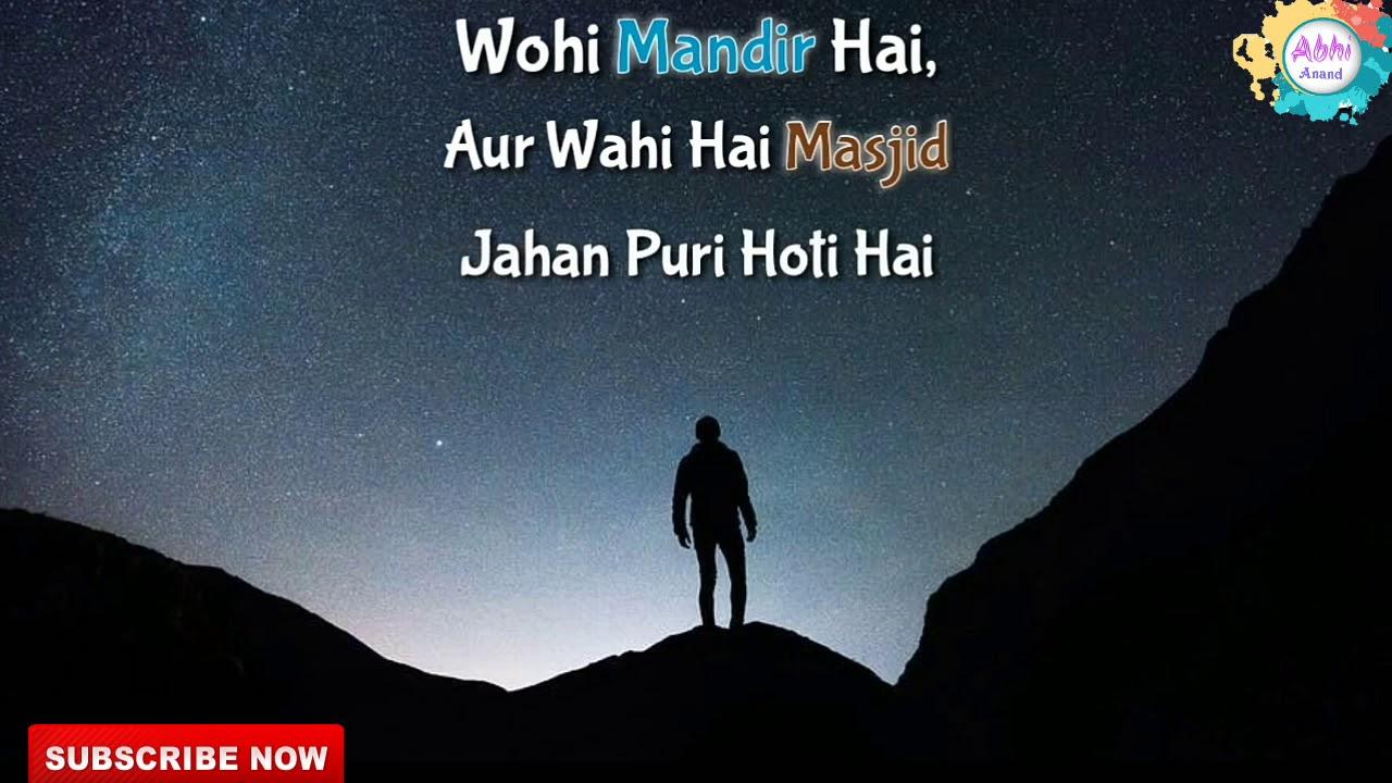 Wahi Mandir Hai Aur Wahi Hai Masjid Poetry Shayaris Hindi Abhi