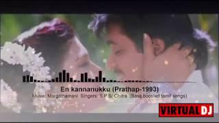 En Kannanukku Kadhal  | Prathap Songs | Bass boosted |Tamil HD Songs