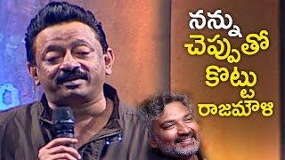 Ram gopal varma open challenge to rajamouli | tfpc