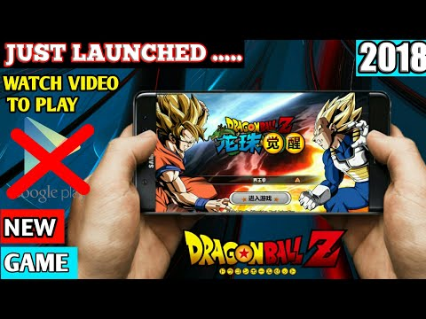 DRAGON BALL Z AWAKENING GAME DOWNLOAD || FOR ANY ANDROID ||  DBZ 3D GAME  ANDROID || GAMEPLAY PROOF
