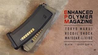 PTS EPM For Tokyo Marui Recoil Shock M4/SCAR-L/416D