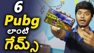 Top 5 Pubg Like Games For All Android Phones  5 Games Similar To Pubg For Androidios  In Telugu