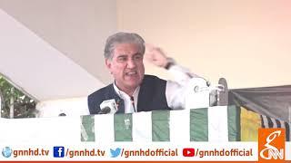 Foreign Minister Shah Mehmood Qureshi Complete Speech at Kashmir Rally Muzaffarabad | 13 September