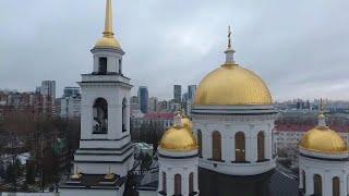 Всенощное бдение 14 ноября 2020, Александро-Невский Ново-Тихвинский монастырь, г. Екатеринбург