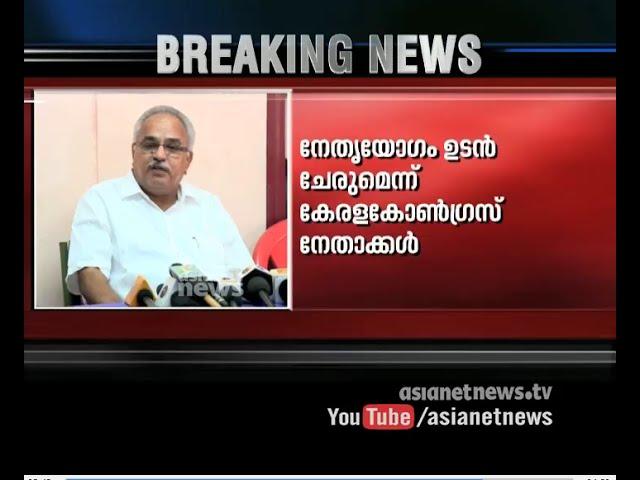 Kanam Rajendran  High Court verdict on bar scandal