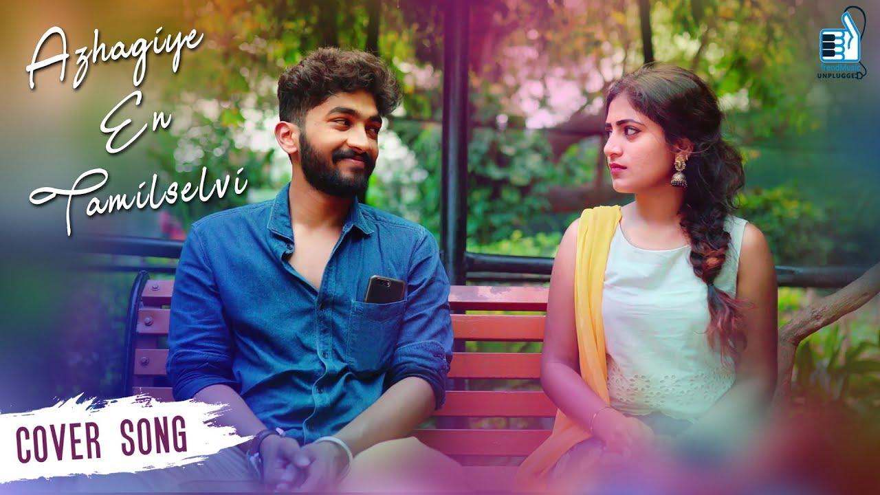 Azhagiye En Tamilselvi Cover Song | AR Rahman | Anirudh | Rahul Varma | 4K
