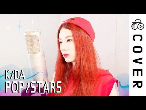 K/DA - POP/STARS┃Cover By Raon Lee