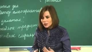 Педагогическая психология лекция 4(, 2014-03-14T15:43:52.000Z)