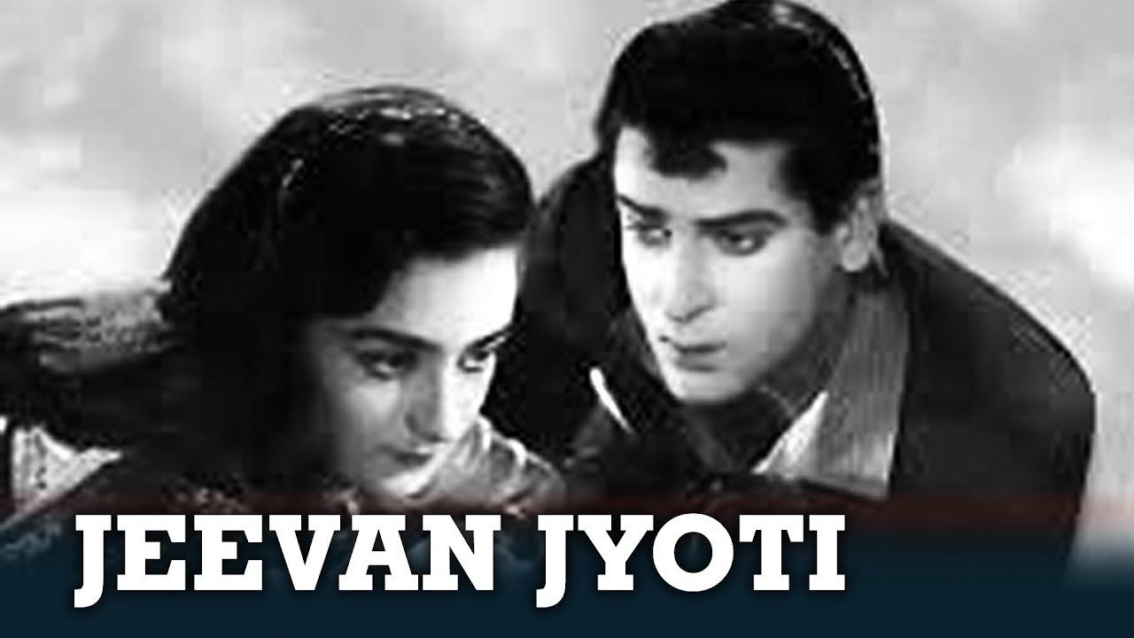 Download Jeevan Jyoti (1953) Super Hit Classic Movie| जीवन ज्योति | Shammi Kapoor, Leela Mishra