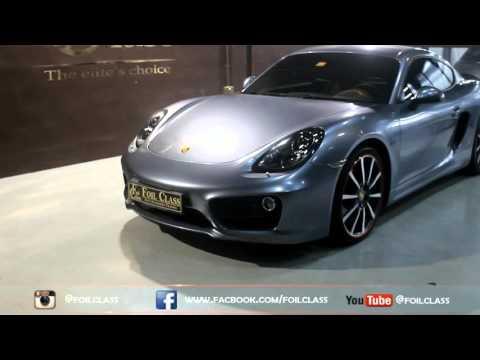 Porsche Cayman S @ FoilClass
