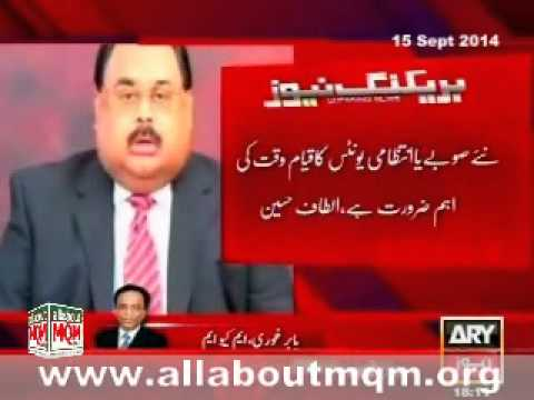 Baber Ghouri on Bilawal bhutto & creation of 20 new administrative units